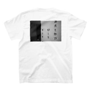 sayuri shirakiのポストとHEIWA T-shirts