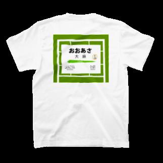 合法マリファナラーメンニキ(Kato Jackson)のDJ KATO LINE T-shirtsの裏面