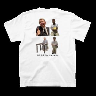 彩香 落合のわおお T-shirts