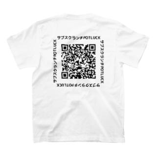 POTLUCKくん(QRコード付き) T-shirts