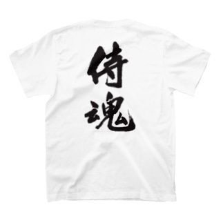 fuku_gaの侍魂 T-shirts