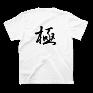 fuku_gaの極 T-shirts