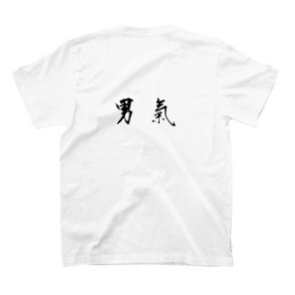 男気 T-shirts