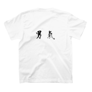 fuku_gaの男気 T-shirts