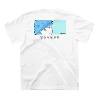 アフロちゃん TEE T-shirts