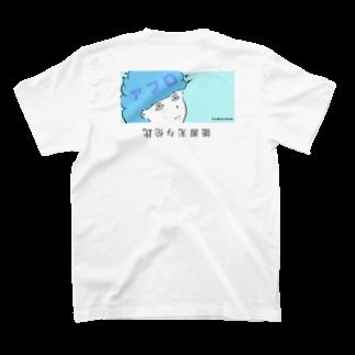 Tシャツ屋さん monozukiのアフロちゃん TEE T-shirtsの裏面