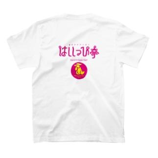 博多カオマンガイはししっぴ亭Tシャツ T-shirts