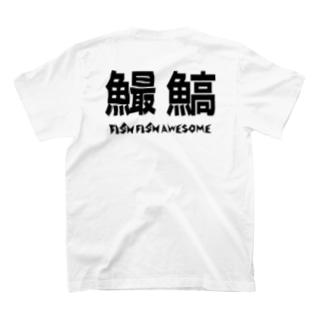 FFA 漢字Tシャツ T-Shirt