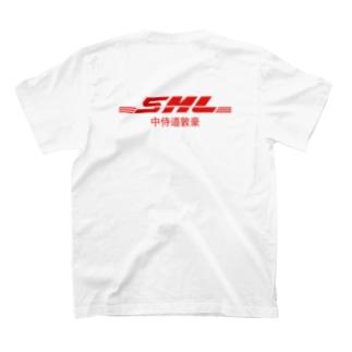 SAMULAI Express中侍道敦豪 T-shirts