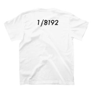 GOD T-shirts