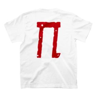 π-03(R) T-shirts