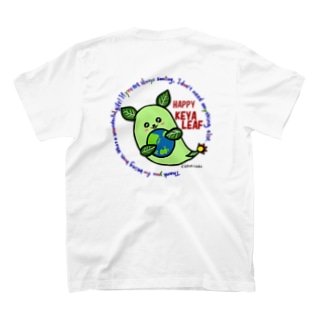 宇宙・生まれてきてくれてありがとう! T-shirts