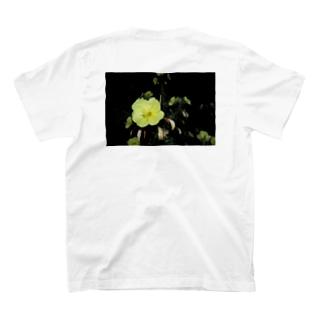 綺麗なお花です T-shirts