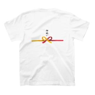 蝶結びで祝いたい(金赤ver T-shirts