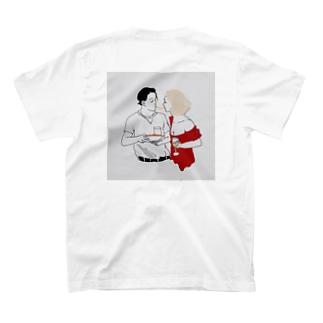 i wanna kiss u T-shirts