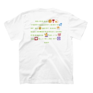 きもい文字化け T-shirts