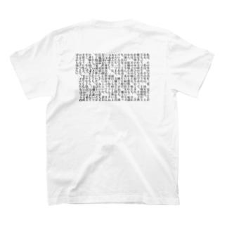 テーシャツ 人間失格 T-shirts