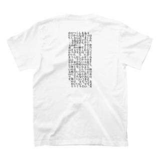 人魚姫 T-shirts