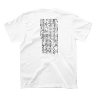 「いき」の構造 T-shirts