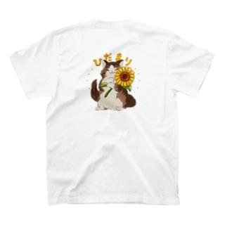 ひだまり&ぽんず T-shirts