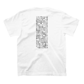 アーサー王 T-shirts