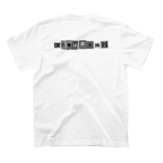 支配者Tシャツ T-shirts