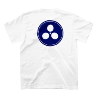 糀屋 米の花  T-shirts