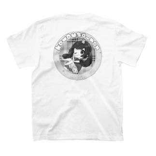 のんちゃん T-shirts