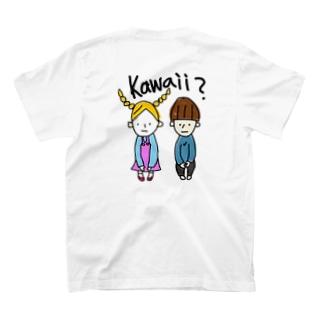 かわいいカップル? T-shirts
