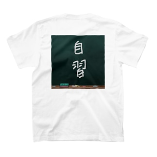 黒板 de 一言 T-shirts