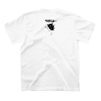 黒豚のアグー T-shirts