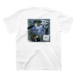 NOW T-shirts