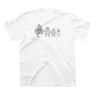 いろいろ遮光器土偶たち T-shirts