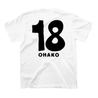 18番 T-shirts