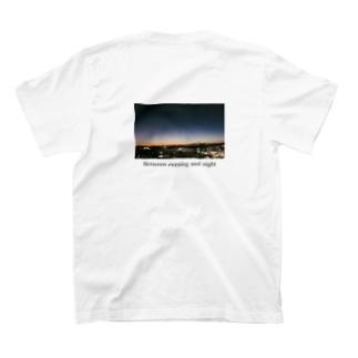 夕方と夜 T-shirts