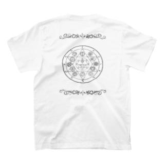 異世界雑貨屋【背面】 T-shirts
