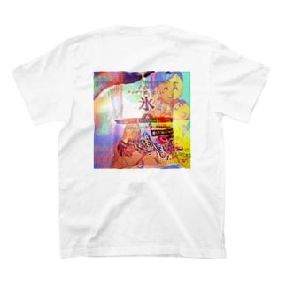 サイケデリック尿袋 T-shirts