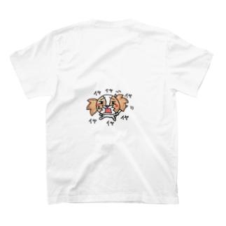 いやいやいや T-shirts