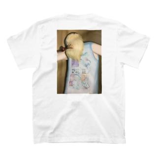 高木真希人 T-shirts