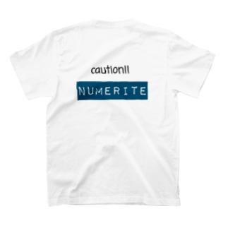 michankoのヌメり手アピールするマン T-shirts