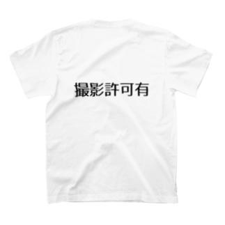 撮影許可 T-shirts