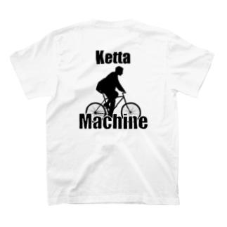ケッタマシーン T-shirts