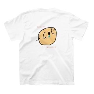 なきむしブタさん T-Shirt
