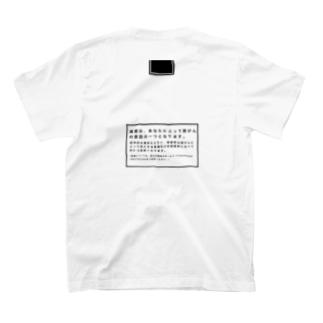 レトロ タバコT T-shirts