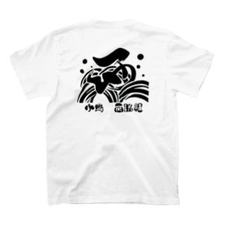 西脇組 E T-shirts