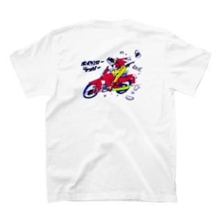 吉⃣村⃣の爆速90㏄バイク T-shirtsの裏面