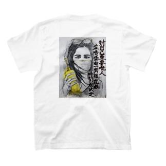 っっk T-shirts
