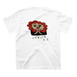 いくらイオン T-shirts