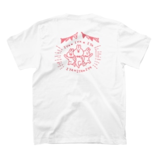 IYA-IYA-FESTIVAL Usagi T-shirts