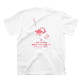 IYA-IYA-FESTIVAL Girl T-shirts
